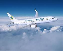 Авиабилеты в Казахстане вместе с Flight.kz