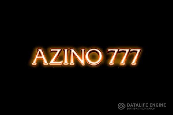 азино 78